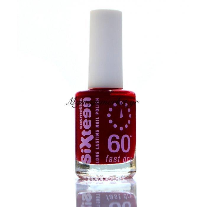Βερνίκι νυχιών Sixteen cosmetics Νο 525 | Mymegamarket.gr