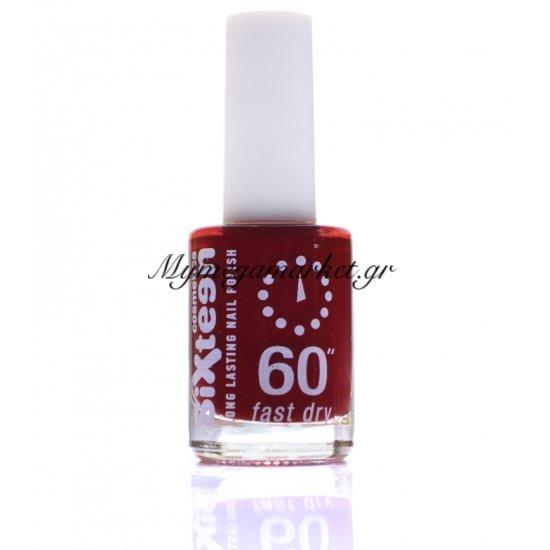 Βερνίκι νυχιών Sixteen cosmetics Νο 526 Στην κατηγορία Μανό - Βερνίκια νυχιών - Sixteen | Mymegamarket.gr