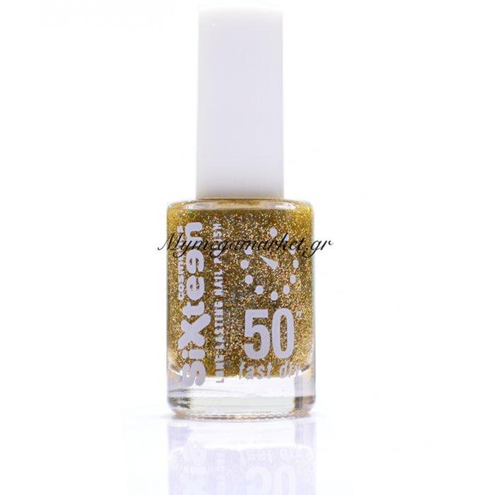 Βερνίκι νυχιών Sixteen cosmetics Νο 565 | Mymegamarket.gr