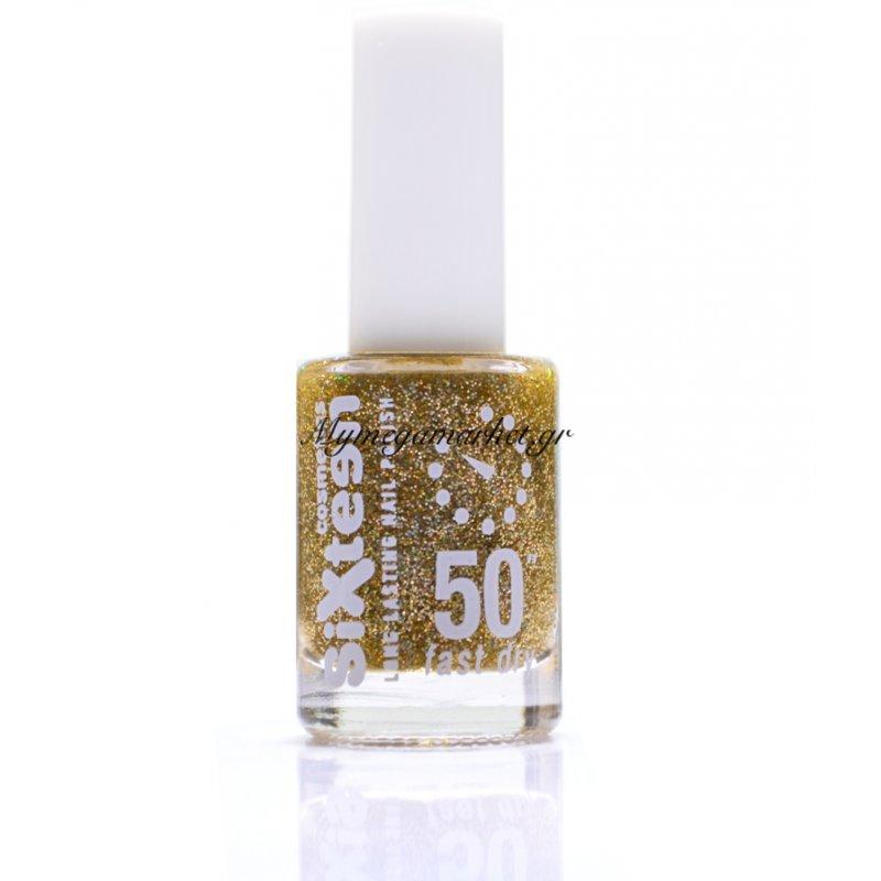 Βερνίκι νυχιών Sixteen cosmetics Νο 565