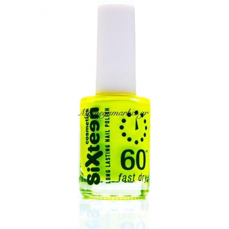 Βερνίκι νυχιών Sixteen cosmetics Νο485