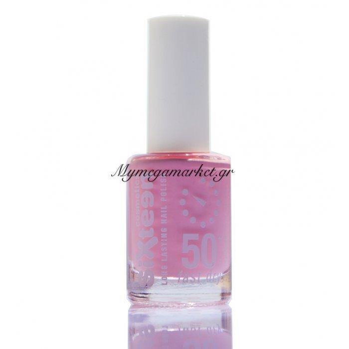 Βερνίκι νυχιών Sixteen cosmetics Νο577 | Mymegamarket.gr