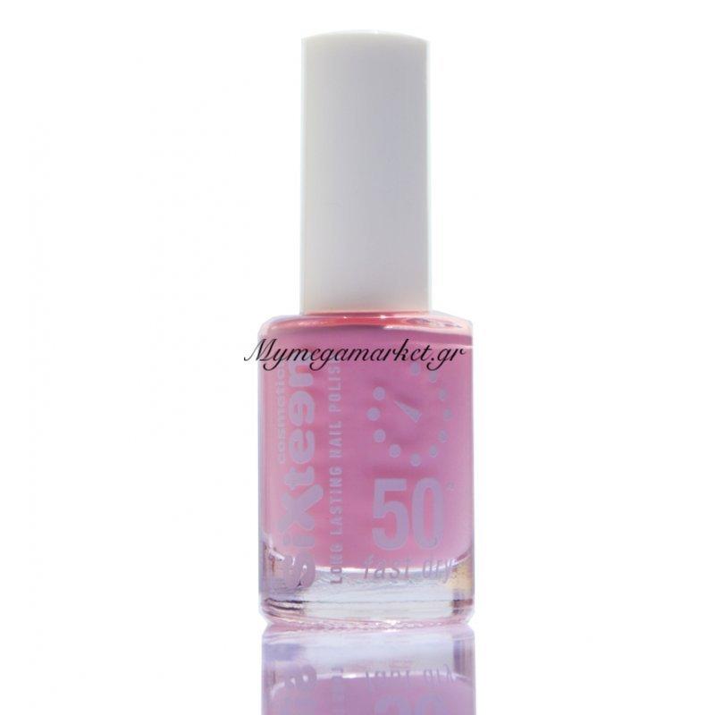 Βερνίκι νυχιών Sixteen cosmetics Νο577