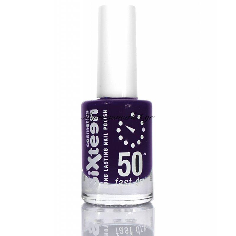 Βερνίκι νυχιών Sixteen cosmetics Νο 593