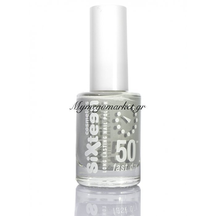 Βερνίκι νυχιών Sixteen cosmetics Νο 662 | Mymegamarket.gr