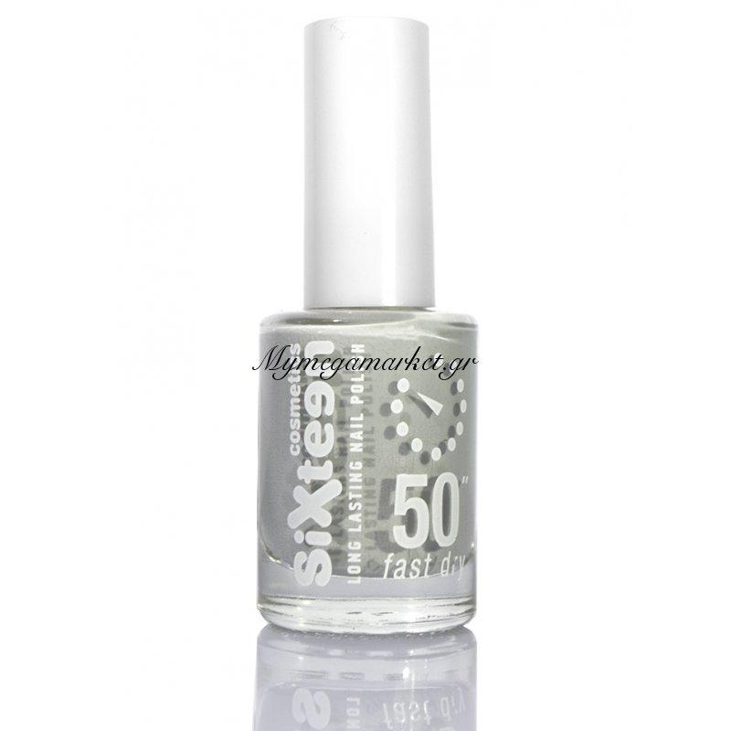Βερνίκι νυχιών Sixteen cosmetics Νο 662