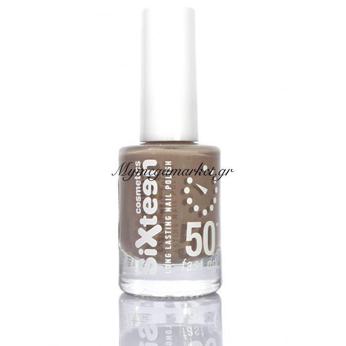 Βερνίκι νυχιών Sixteen cosmetics Νο 664 | Mymegamarket.gr