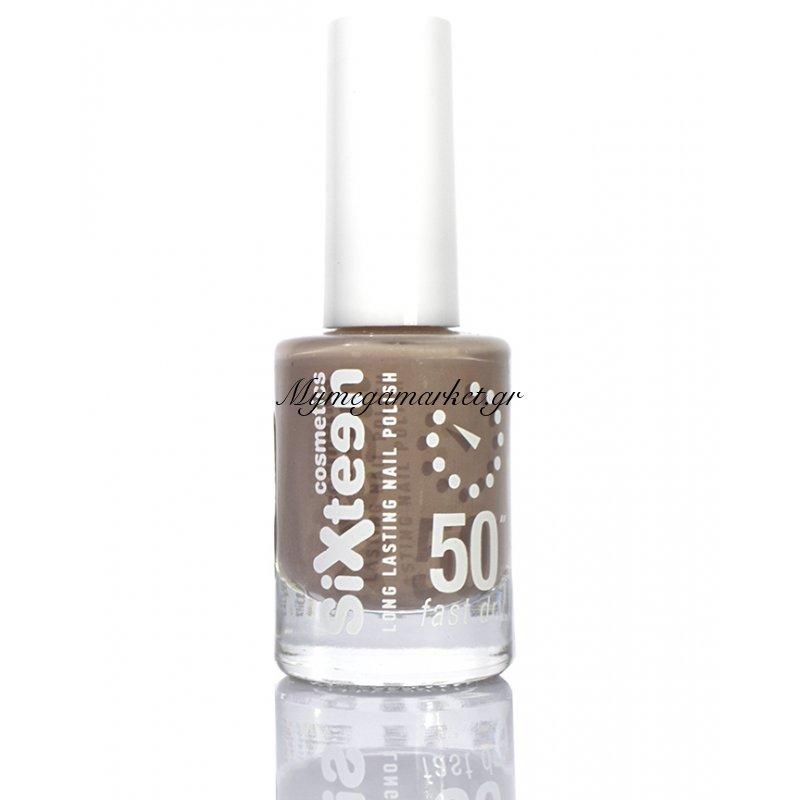 Βερνίκι νυχιών Sixteen cosmetics Νο 664