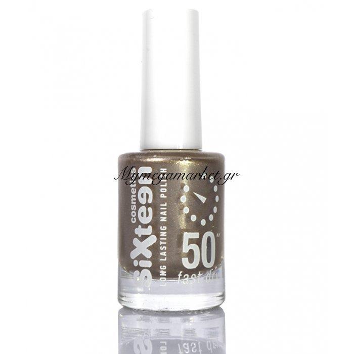 Βερνίκι νυχιών Sixteen cosmetics Νο 665 | Mymegamarket.gr