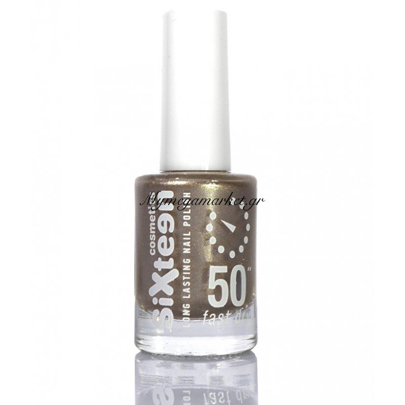 Βερνίκι νυχιών Sixteen cosmetics Νο 665 Στην κατηγορία Μανό - Βερνίκια νυχιών - Sixteen | Mymegamarket.gr