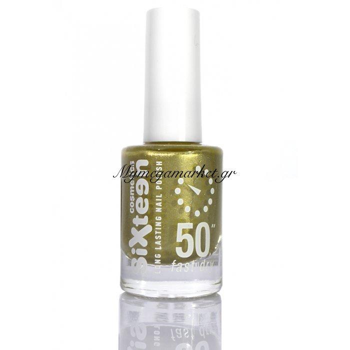 Βερνίκι νυχιών Sixteen cosmetics Νο 667 | Mymegamarket.gr