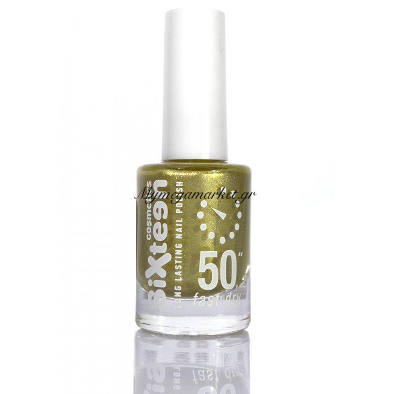 Βερνίκι νυχιών Sixteen cosmetics Νο 667 by Mymegamarket.gr