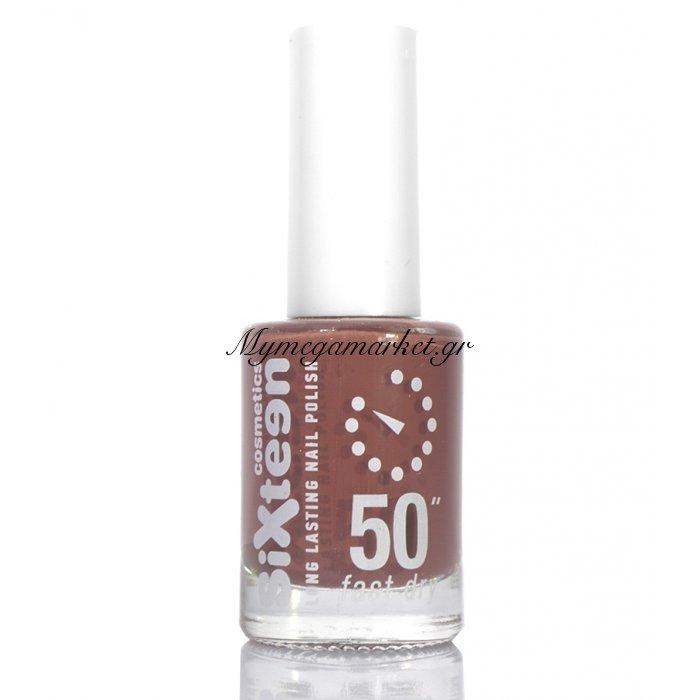 Βερνίκι νυχιών Sixteen cosmetics Νο 669 | Mymegamarket.gr