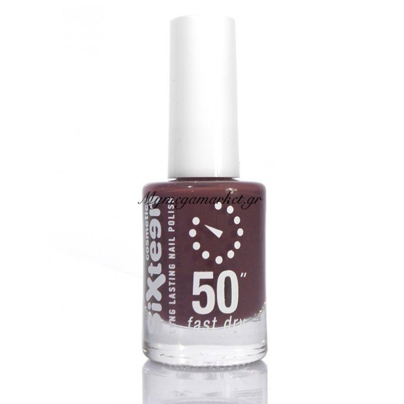 Βερνίκι νυχιών Sixteen cosmetics Νο 684