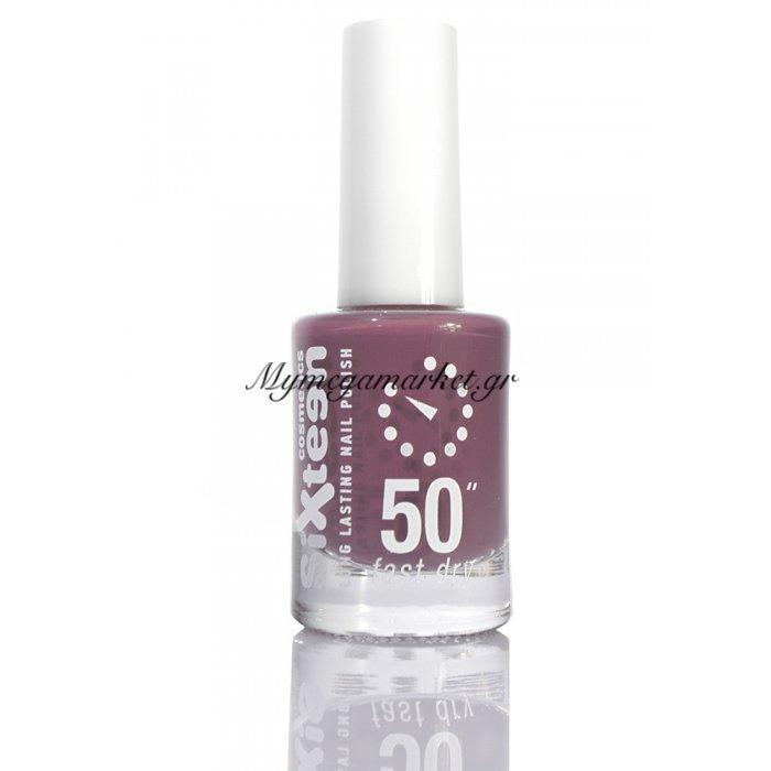 Βερνίκι νυχιών Sixteen cosmetics Νο 686 | Mymegamarket.gr