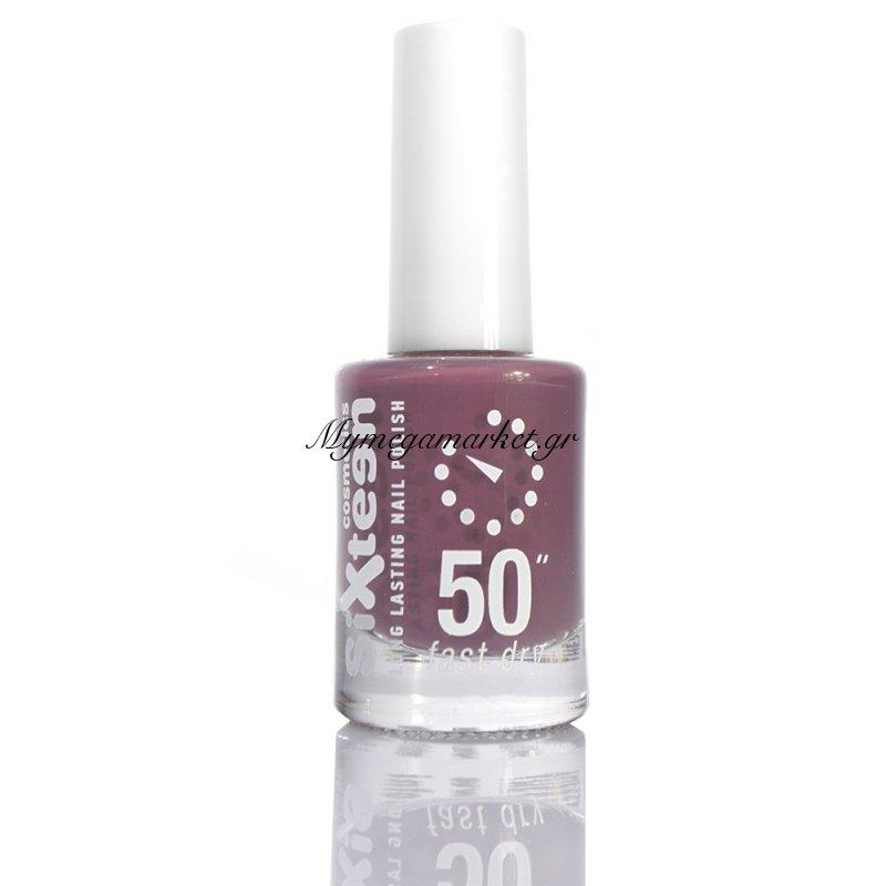 Βερνίκι νυχιών Sixteen cosmetics Νο 686
