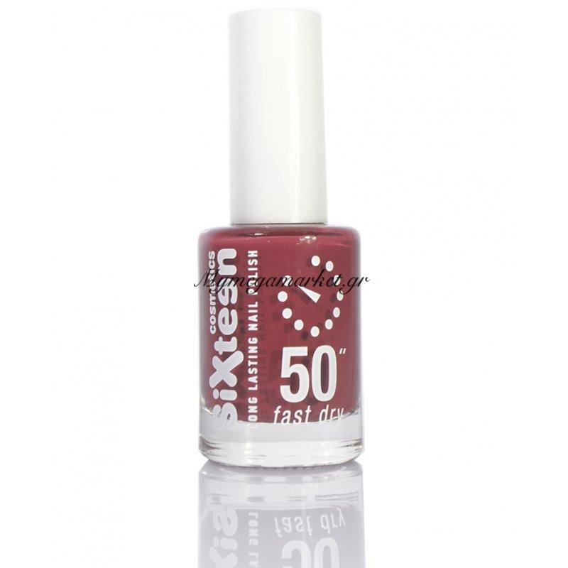 Βερνίκι νυχιών Sixteen cosmetics Νο 687 Στην κατηγορία Μανό - Βερνίκια νυχιών - Sixteen | Mymegamarket.gr