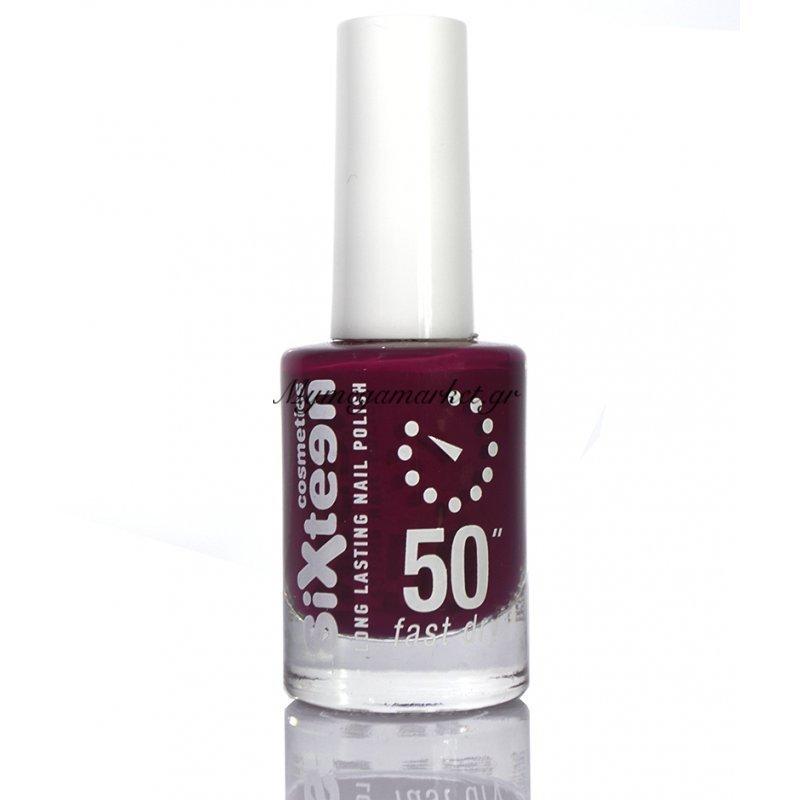 Βερνίκι νυχιών Sixteen cosmetics Νο 688