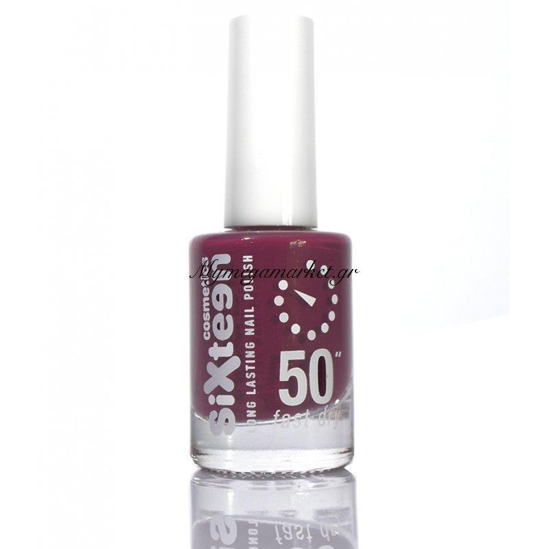 Βερνίκι νυχιών Sixteen cosmetics Νο 690