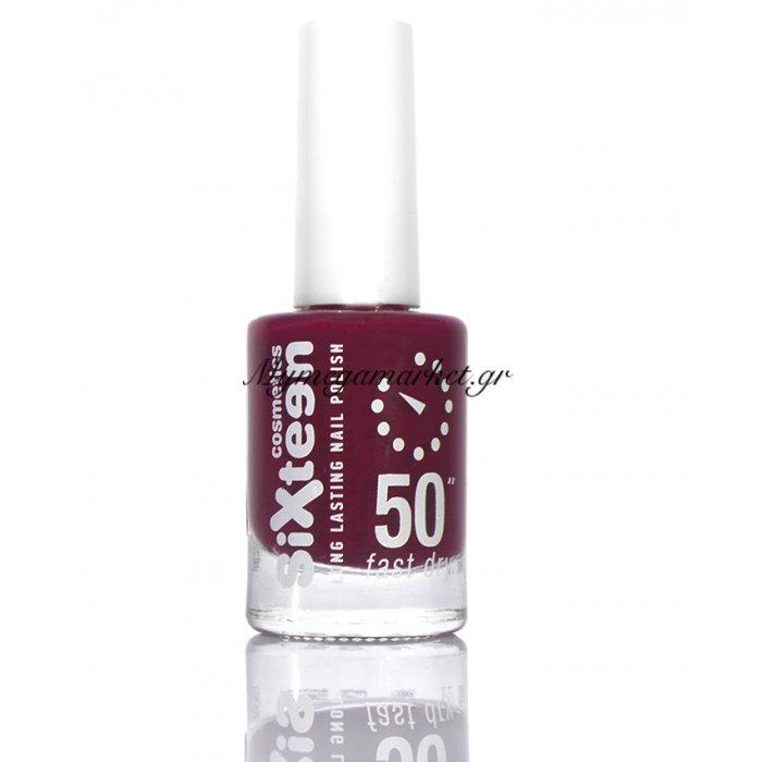 Βερνίκι νυχιών Sixteen cosmetics Νο 691