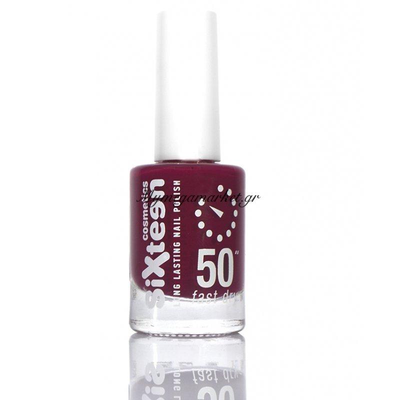Βερνίκι νυχιών Sixteen cosmetics Νο 691 Στην κατηγορία Μανό - Βερνίκια νυχιών - Sixteen | Mymegamarket.gr