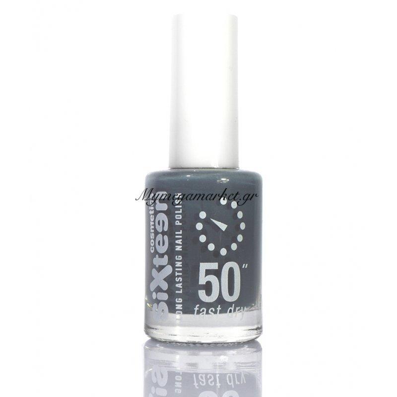 Βερνίκι νυχιών Sixteen cosmetics Νο 692