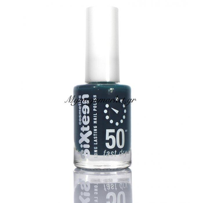 Βερνίκι νυχιών Sixteen cosmetics Νο 697