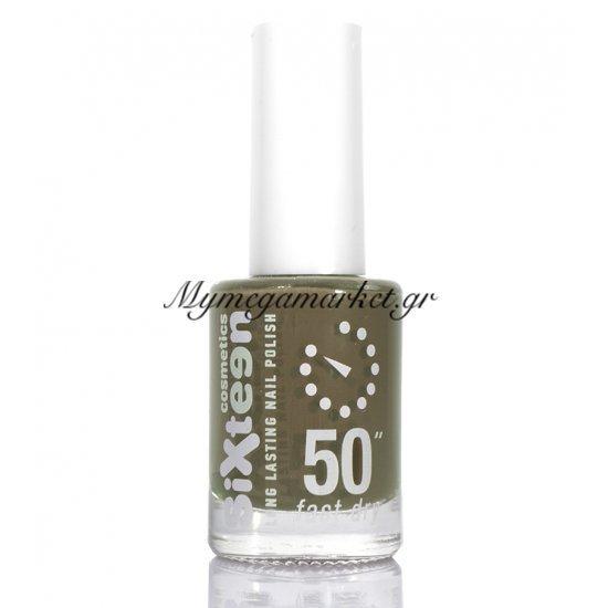 Βερνίκι νυχιών Sixteen cosmetics Νο 699 Στην κατηγορία Μανό - Βερνίκια νυχιών - Sixteen   Mymegamarket.gr