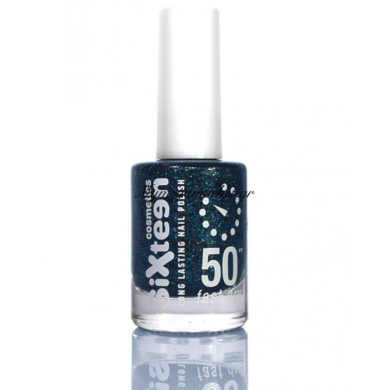 Βερνίκι νυχιών Sixteen cosmetics Νο 700