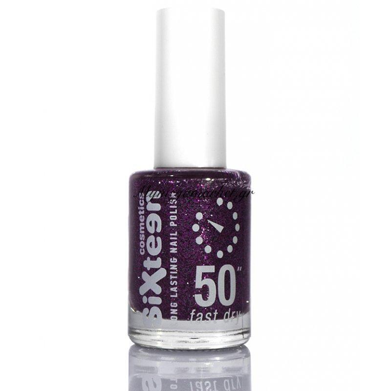 Βερνίκι νυχιών Sixteen cosmetics Νο 704