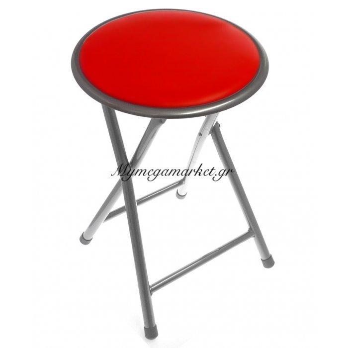 Σκαμπό πτυσσόμενο μεταλλικό - Κόκκινο | Mymegamarket.gr