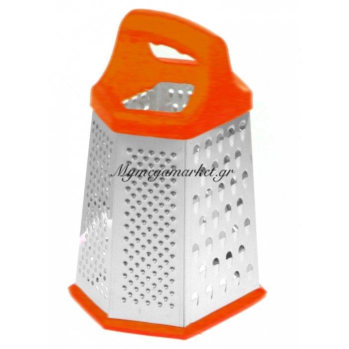 Τρίφτης πολύγωνος stainless steel με πορτοκαλί χερούλι | Mymegamarket.gr