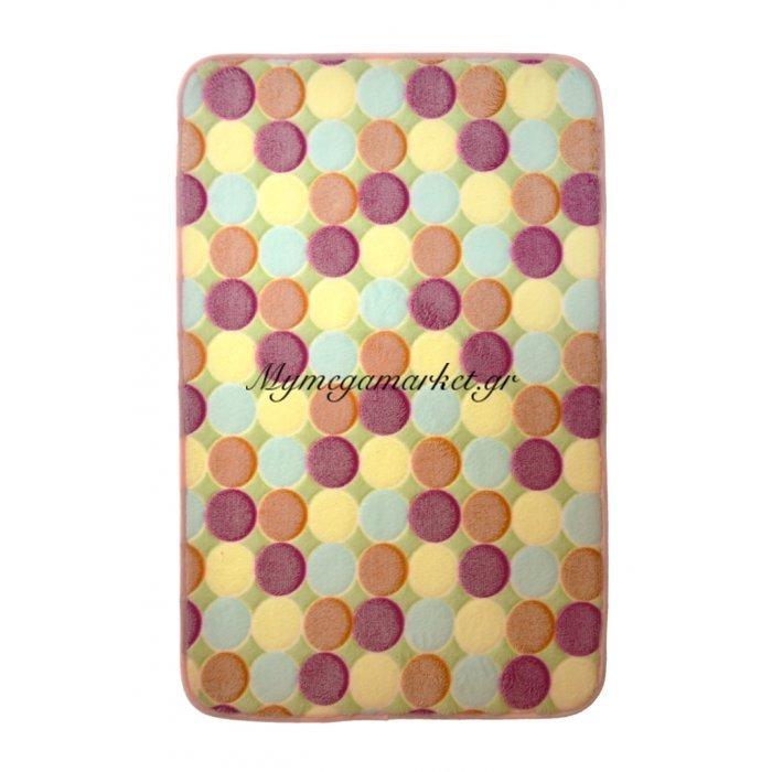 Χαλάκι - Microfiber - Αφροδίτη - Κύκλους - 45 x 70 cm | Mymegamarket.gr
