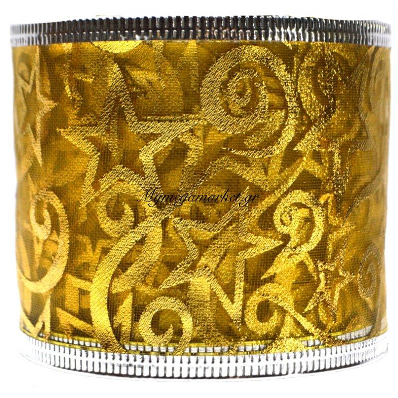 Κορδέλα δέντρου σε μπρονζέ - χρυσό χρώμα Στην κατηγορία Στολίδια - Μπάλες Χριστουγεννιάτικες | Mymegamarket.gr