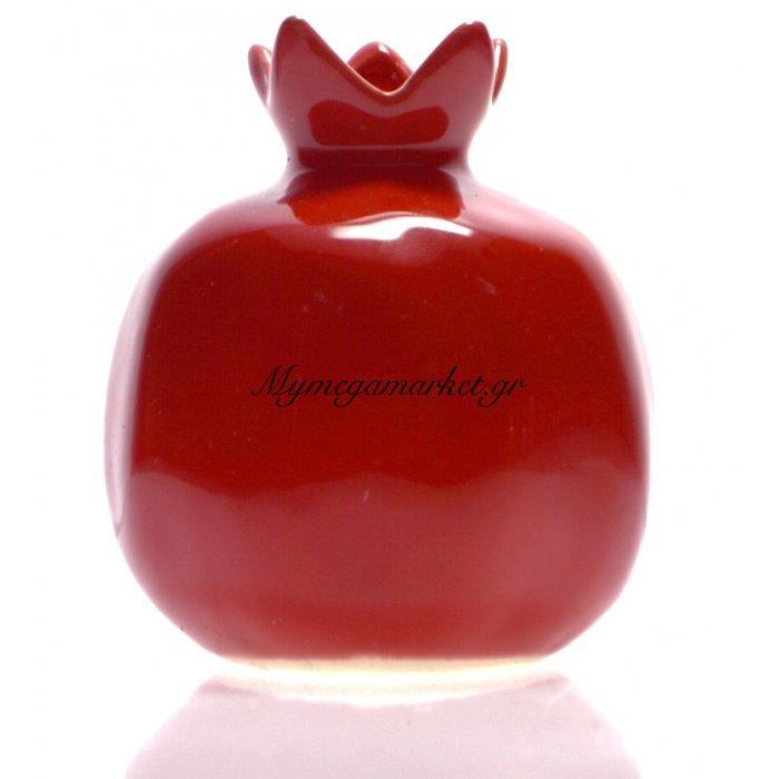 Ρόδι κεραμικό σε κόκκινο χρώμα | Mymegamarket.gr
