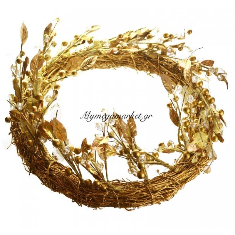 Στεφάνι χρυσό με φύλλα