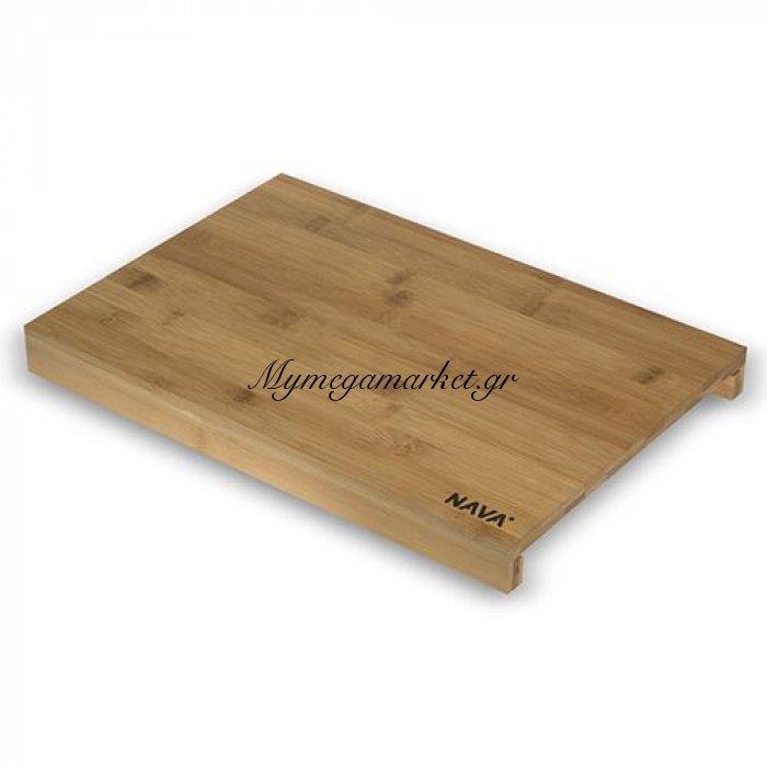Ξύλινη επιφάνεια κοπής bamboo με χώρο αποθήκευσης - Nava | Mymegamarket.gr