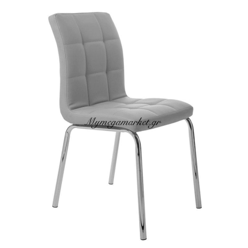 Καρέκλα Alvera Γκρί