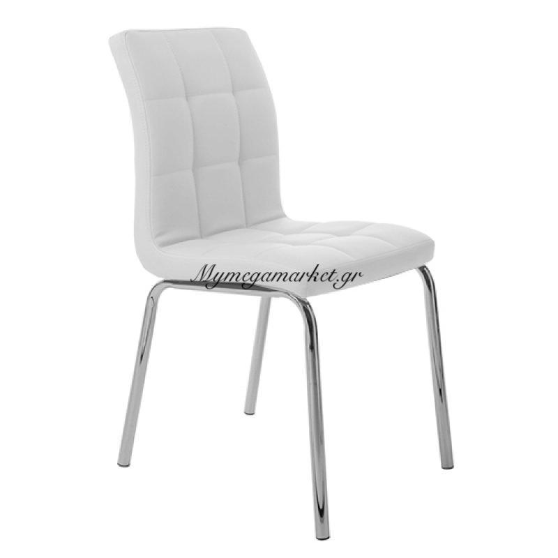 Καρέκλα Alvera Λευκή