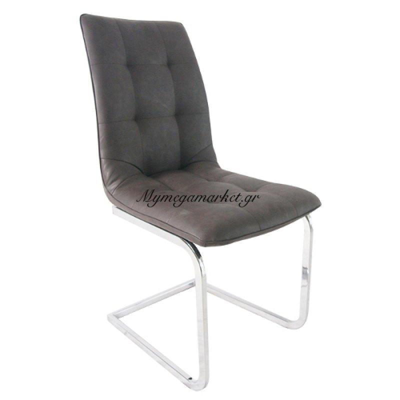 Καρέκλα Katherine/P special Καφέ τενχόδερμα ποιότητας Pu