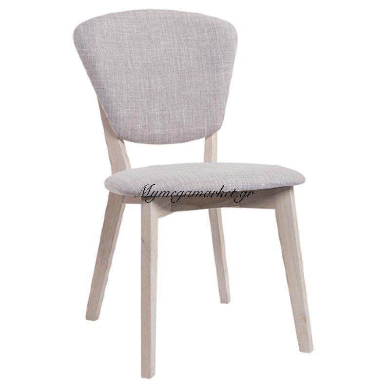 Καρέκλα Milva με ξύλινα πόδια White Wash - Ύφασμα ανοιχτό γκρί