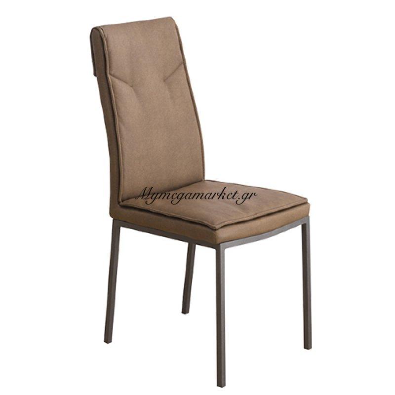 Καρέκλα  Montana special coffe τενχόδερμα ποιότητας Pu