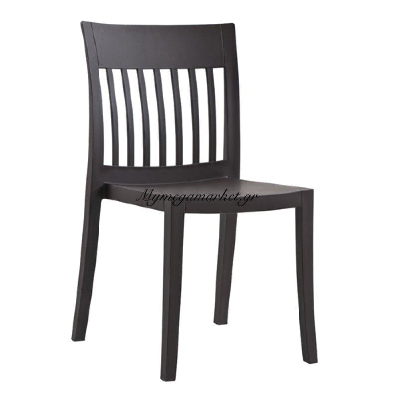 Καρέκλα Eden - S  Ματ  Καφέ