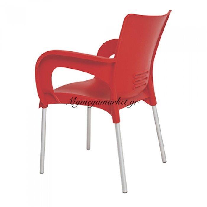 Πολυθρόνα Venia Κόκκινο | Mymegamarket.gr