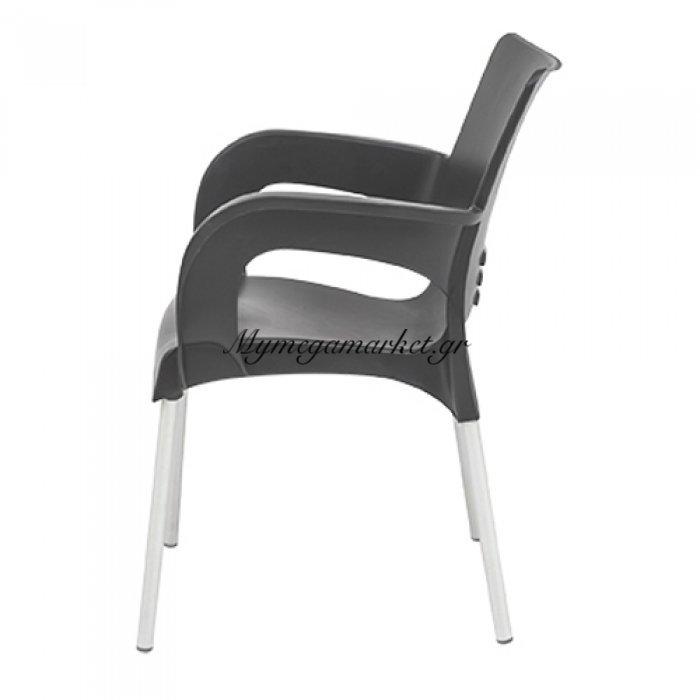 Πολυθρόνα Venia Μαύρο | Mymegamarket.gr