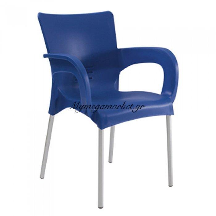 Πολυθρόνα Venia Μπλε  | Mymegamarket.gr