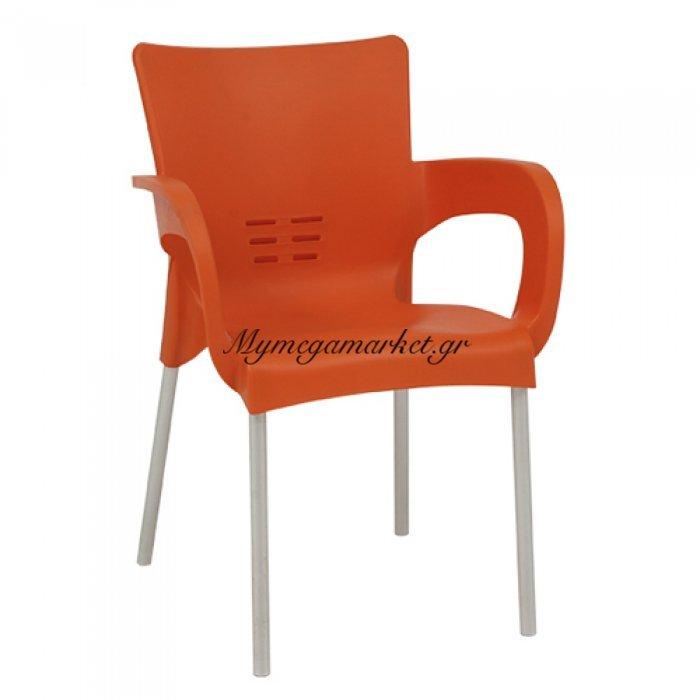 Πολυθρόνα Venia Πορτοκαλί | Mymegamarket.gr