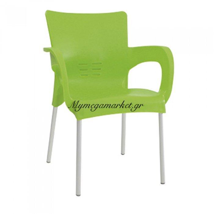 Πολυθρόνα Venia Πράσινο | Mymegamarket.gr