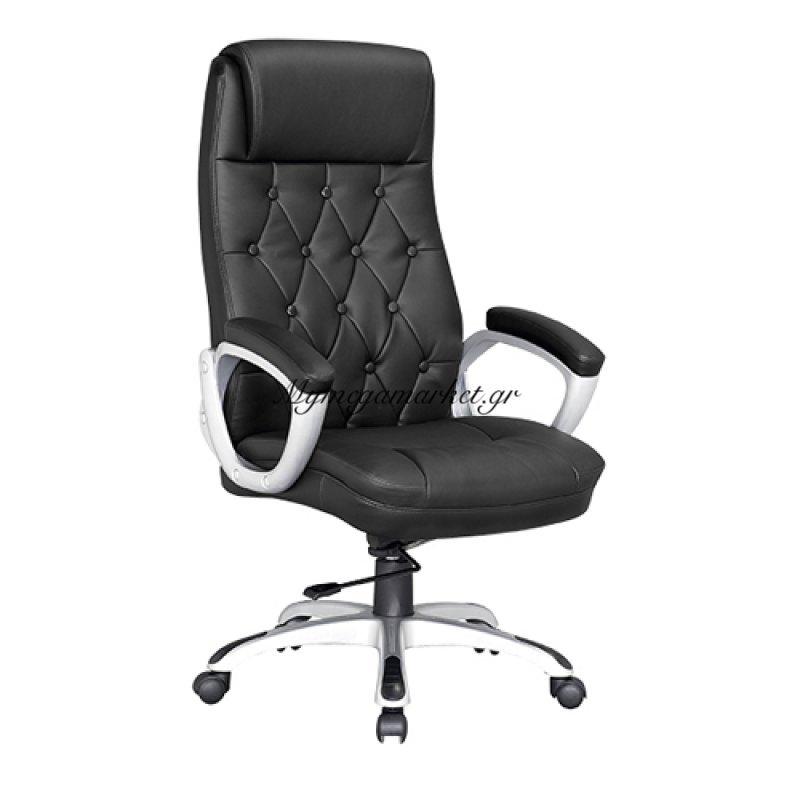 Πολυθρόνα γραφείου Boem Μαύρη με τεχνόδερμα Pu