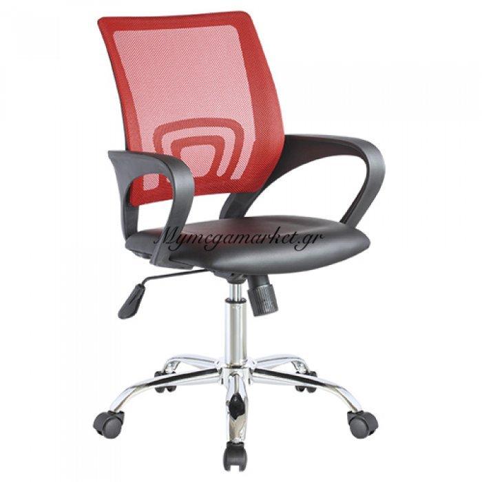 Πολυθρόνα γραφείου Emelie κόκκινο με τεχνόδερμα ποιότητα Pu και ύφασμα mesh | Mymegamarket.gr